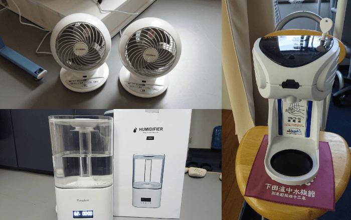 クーラー、サーキュレーター、加湿器、非接触体温計、アルコールディスペンサーも完備